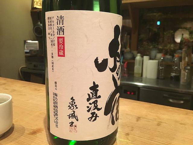 梅の宿生酛純米吟醸