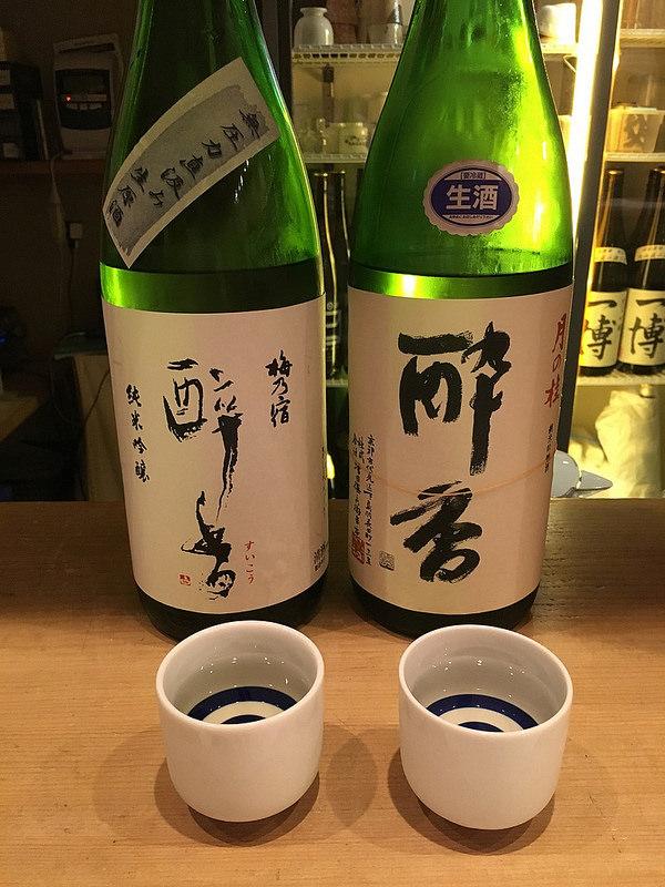 月の桂「酔香」、梅乃宿「酔香」飲み比べ