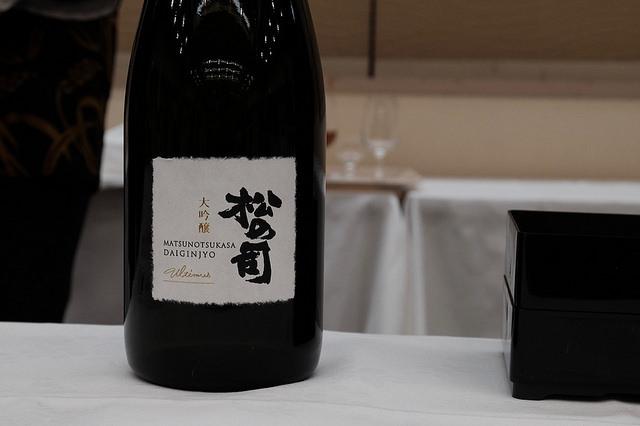 松の司 大吟醸 Ultimus