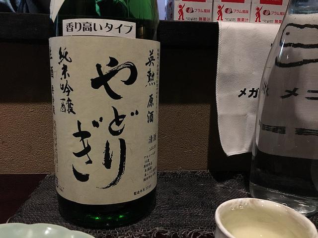 英勲 純米吟醸 やどりぎ