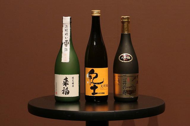 Sake Competition 2017