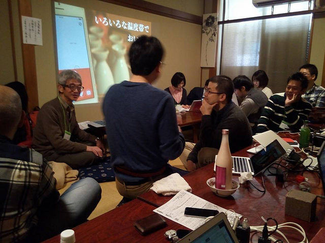 International Open Data Day in Kyoto 2016