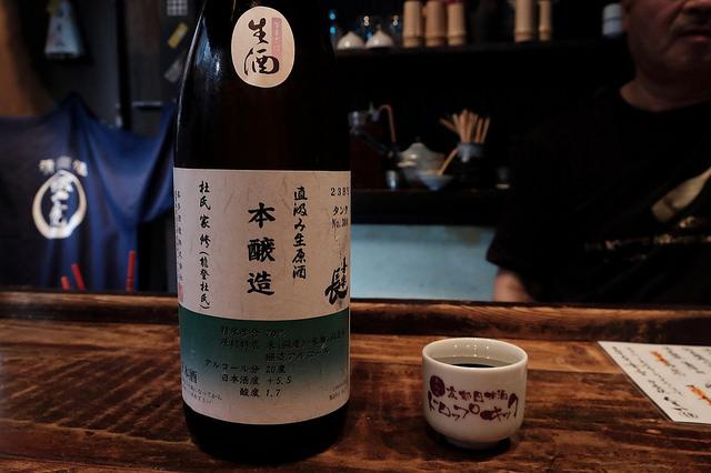 「本醸造 23BY」京都日本酒ドロップキック2017 喜楽長@んまい