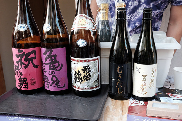 日本酒ドロップキック2017