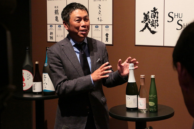 Sake Competition 2017