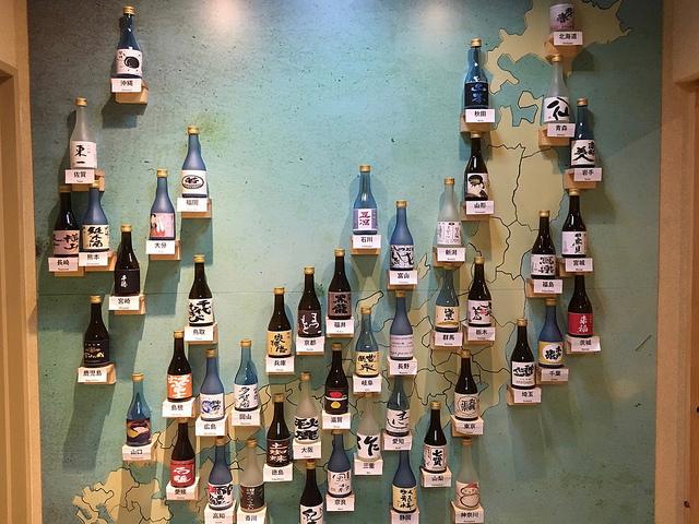 日本全国の地酒