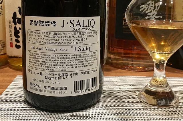 長期熟成酒 J・SALIQ ジェイ・サリック