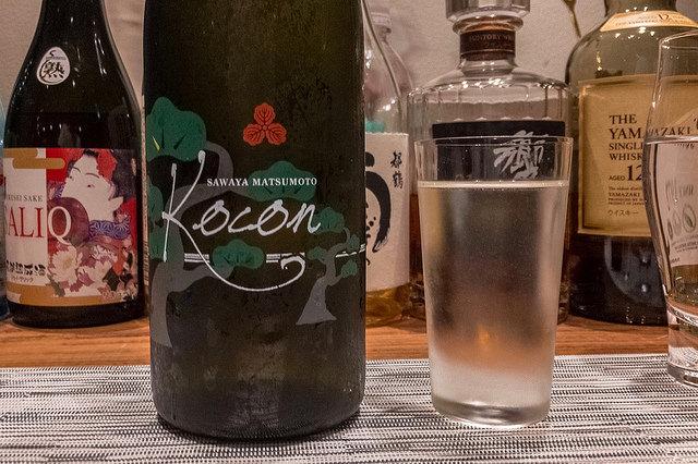 """澤屋まつもと Kocon """"ココン"""""""