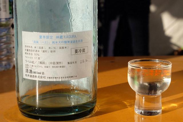 南風(ハエ)夏季限定 神蔵 KAGURA 純米大吟醸無濾過生原酒