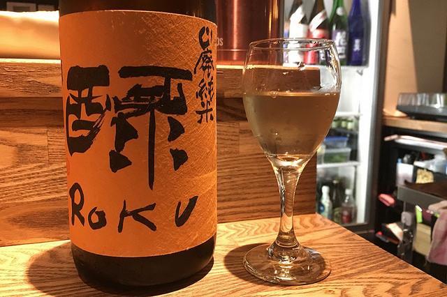 蓬莱泉山廃純米醁/Roku