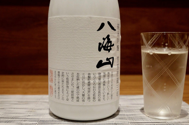 八海山純米吟醸雪室貯蔵3年