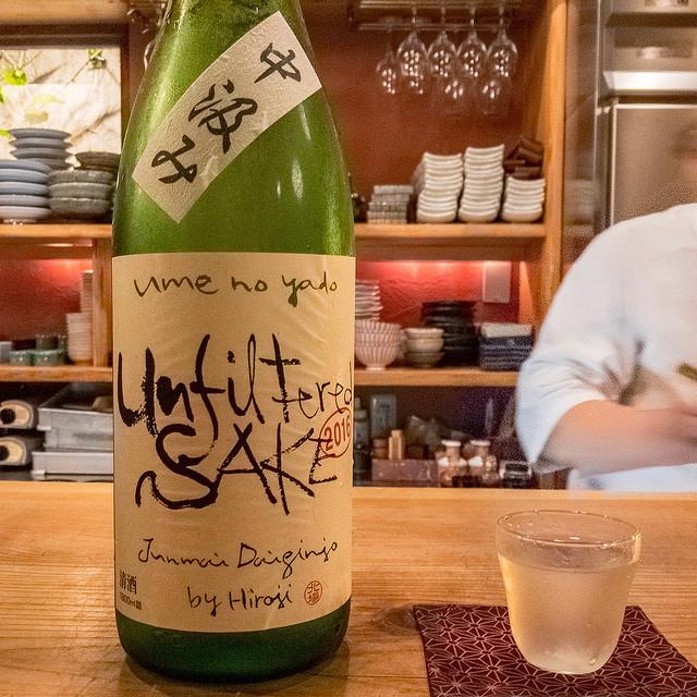 梅乃宿 Unfiltered Sake 中汲み 純米大吟醸