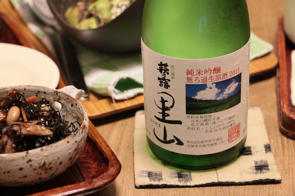 里山の棚田で作ったコシヒカリ「萩乃露 里山 純米吟醸 無ろ過生原酒 2015」日本酒テイスティングノート