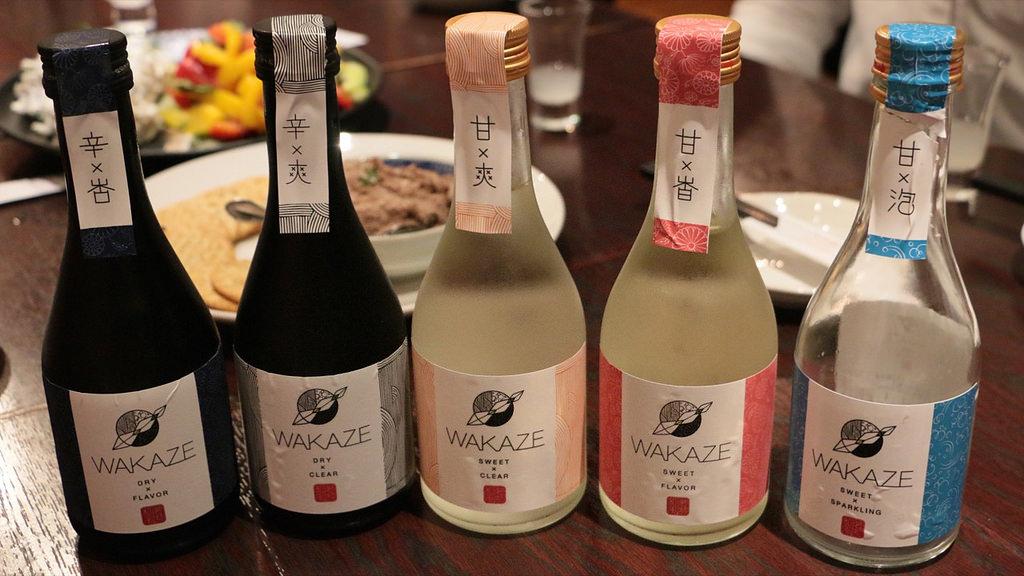 Wakaze飲み比べセット 完成披露会とテイスティングノート