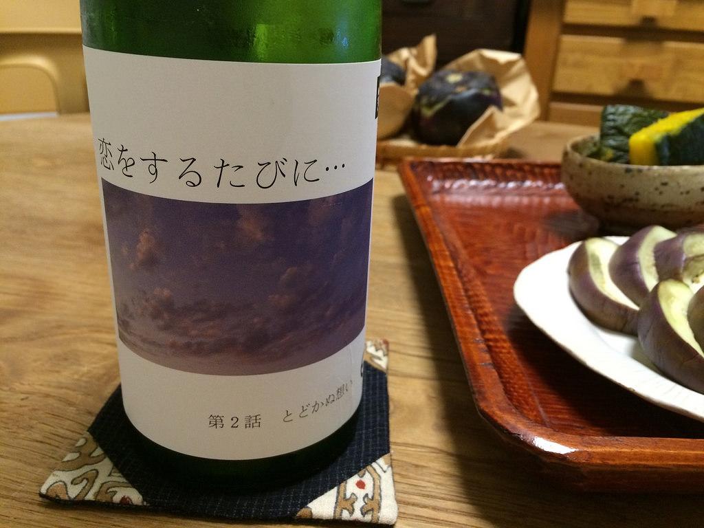 恋をするたびに… 第2話 とどかぬ想い 笑四季酒造 日本酒テイスティングノート