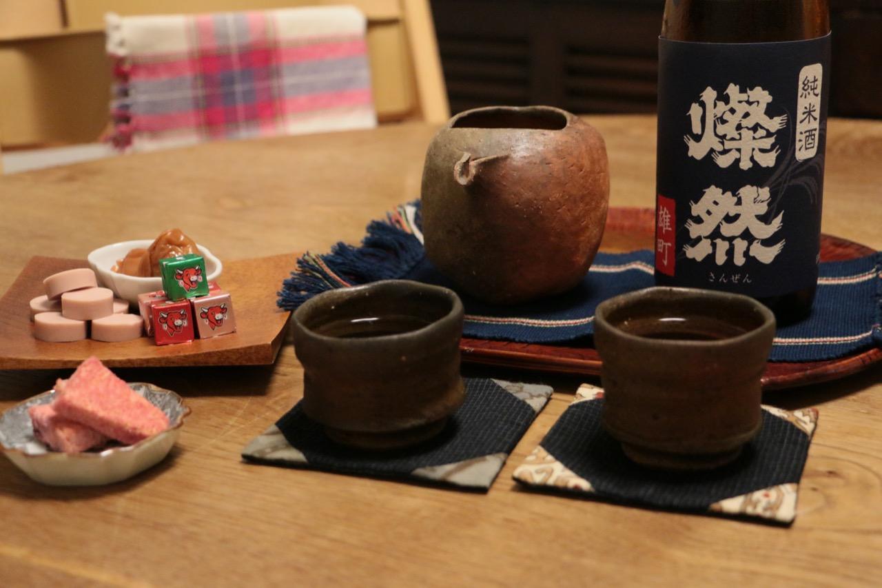 燦然 純米雄町 生原酒 日本酒テイスティングノート