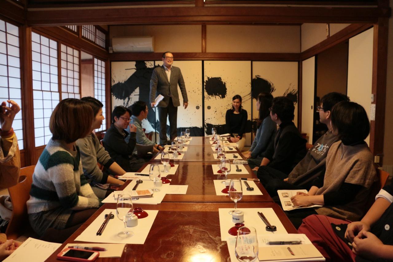 イベントレポート 日本酒レッスン その3「漆器と日本酒」〈前編〉