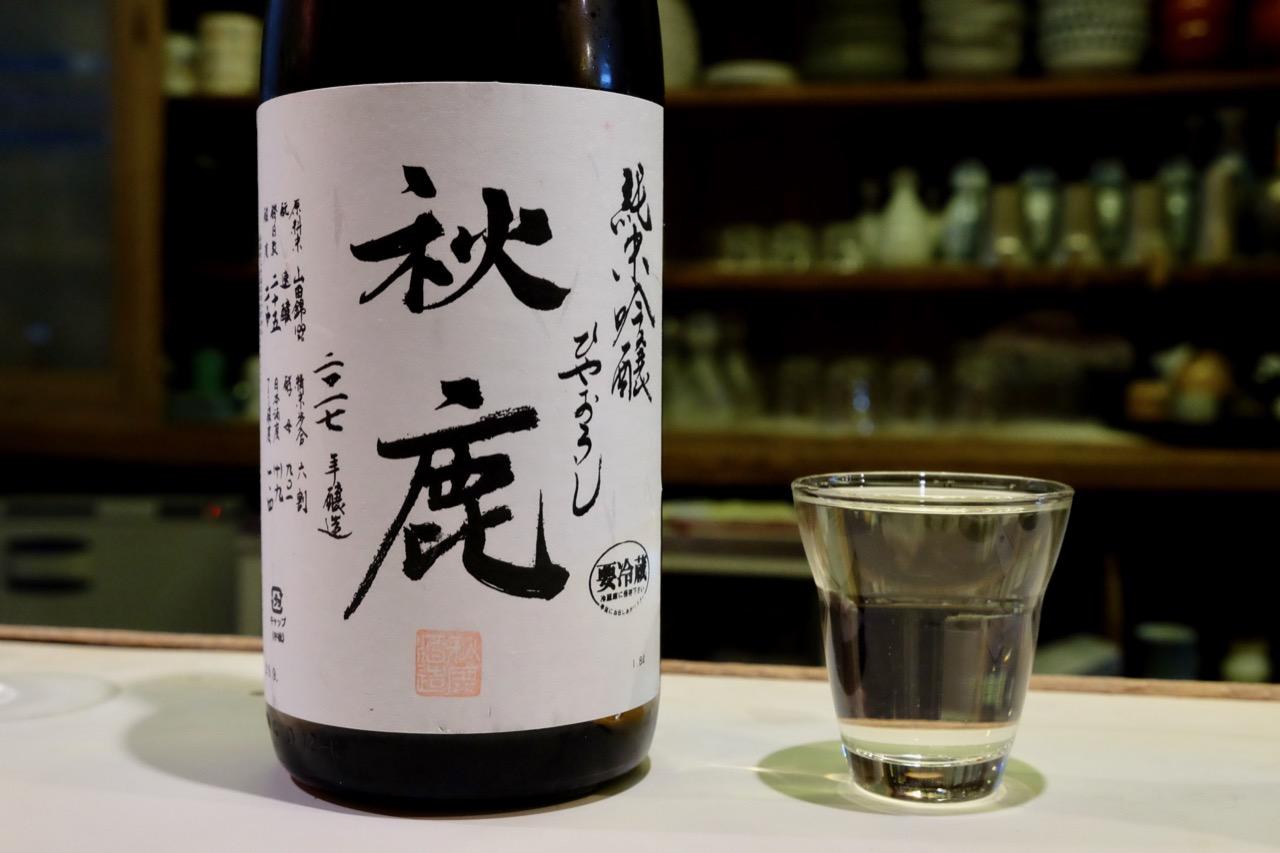 秋鹿 純米吟醸 ひやおろし|日本酒テイスティングノート