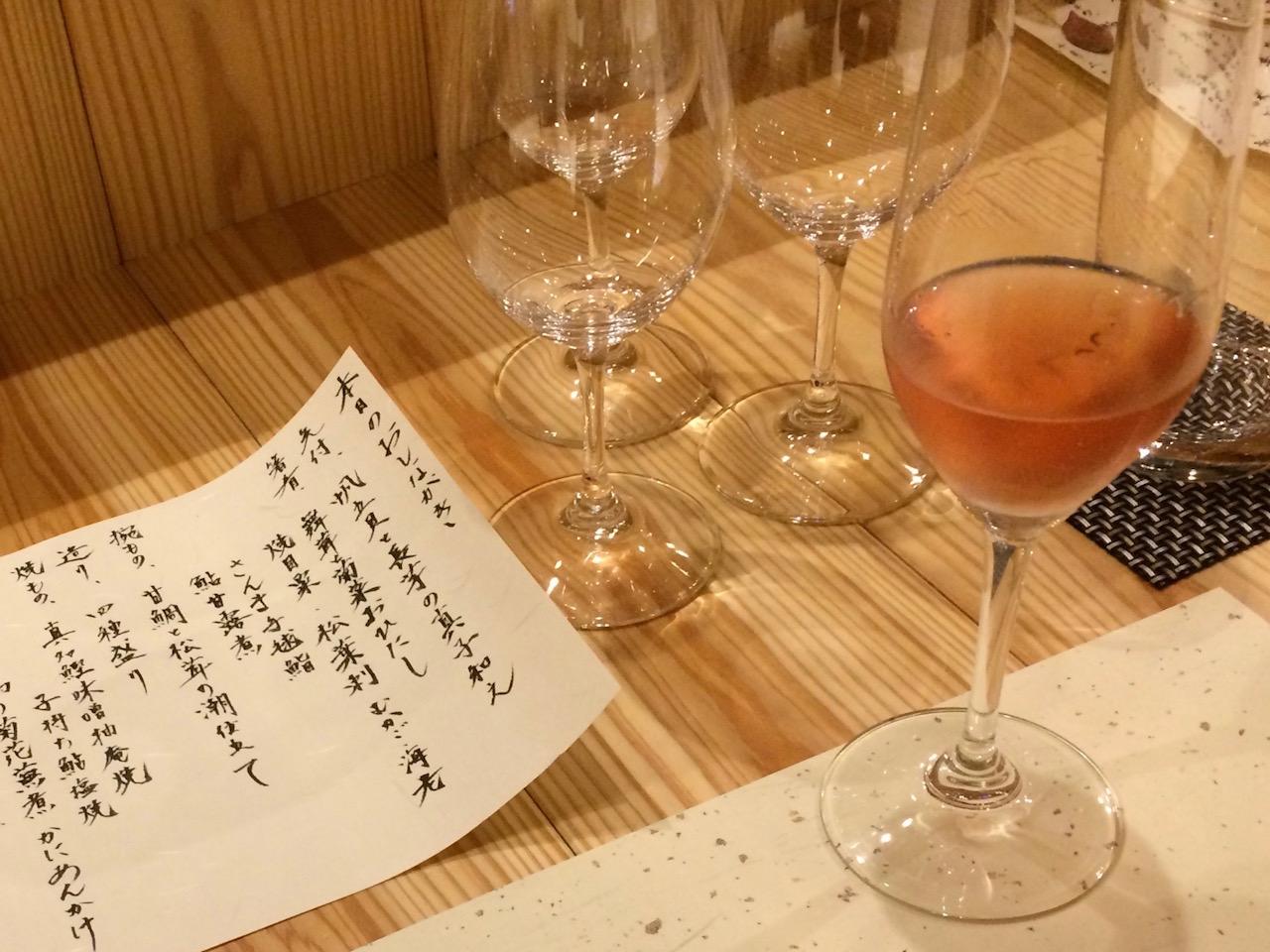 フランスからきた旅人との対話で気づいた、日本酒を自分たちの文化的文脈で捉えるということ