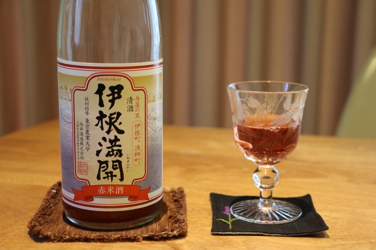 伊根満開 赤米酒 日本酒テイスティングノート