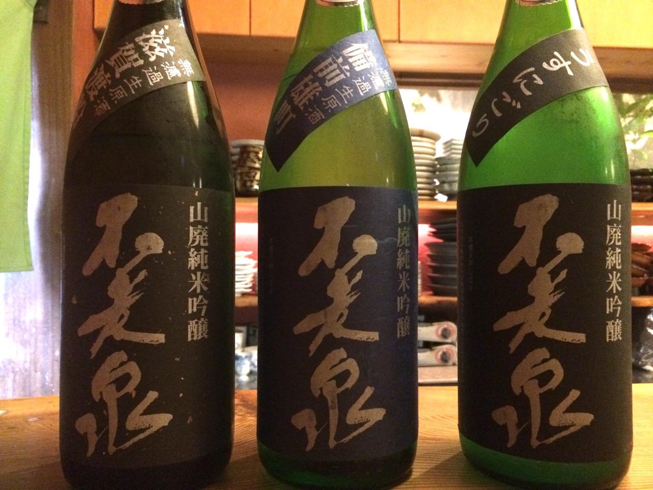 不老泉3種(渡船、雄町、山田錦うすにごり)日本酒テイスティングノート