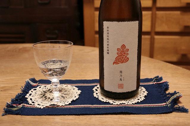 新政 貴醸酒 陽乃鳥 日本酒テイスティングノート