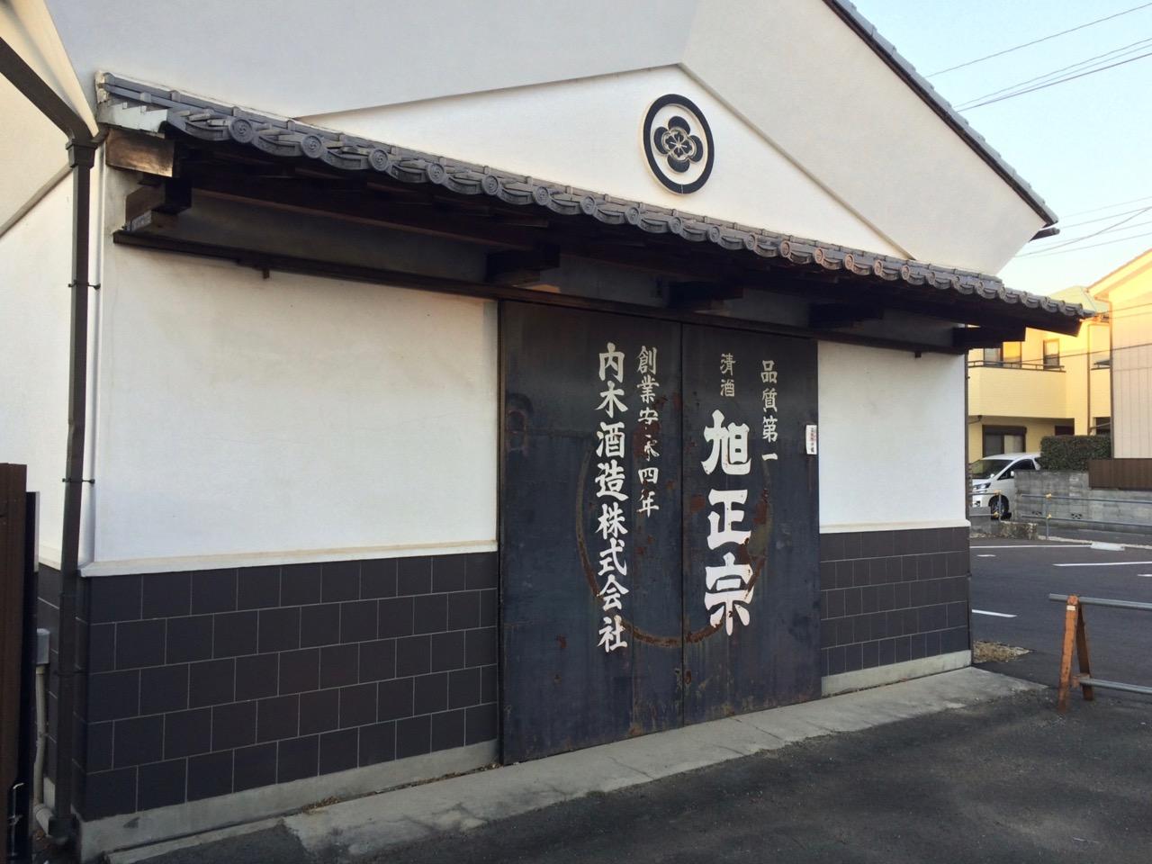浦和唯一の酒蔵、内木酒造