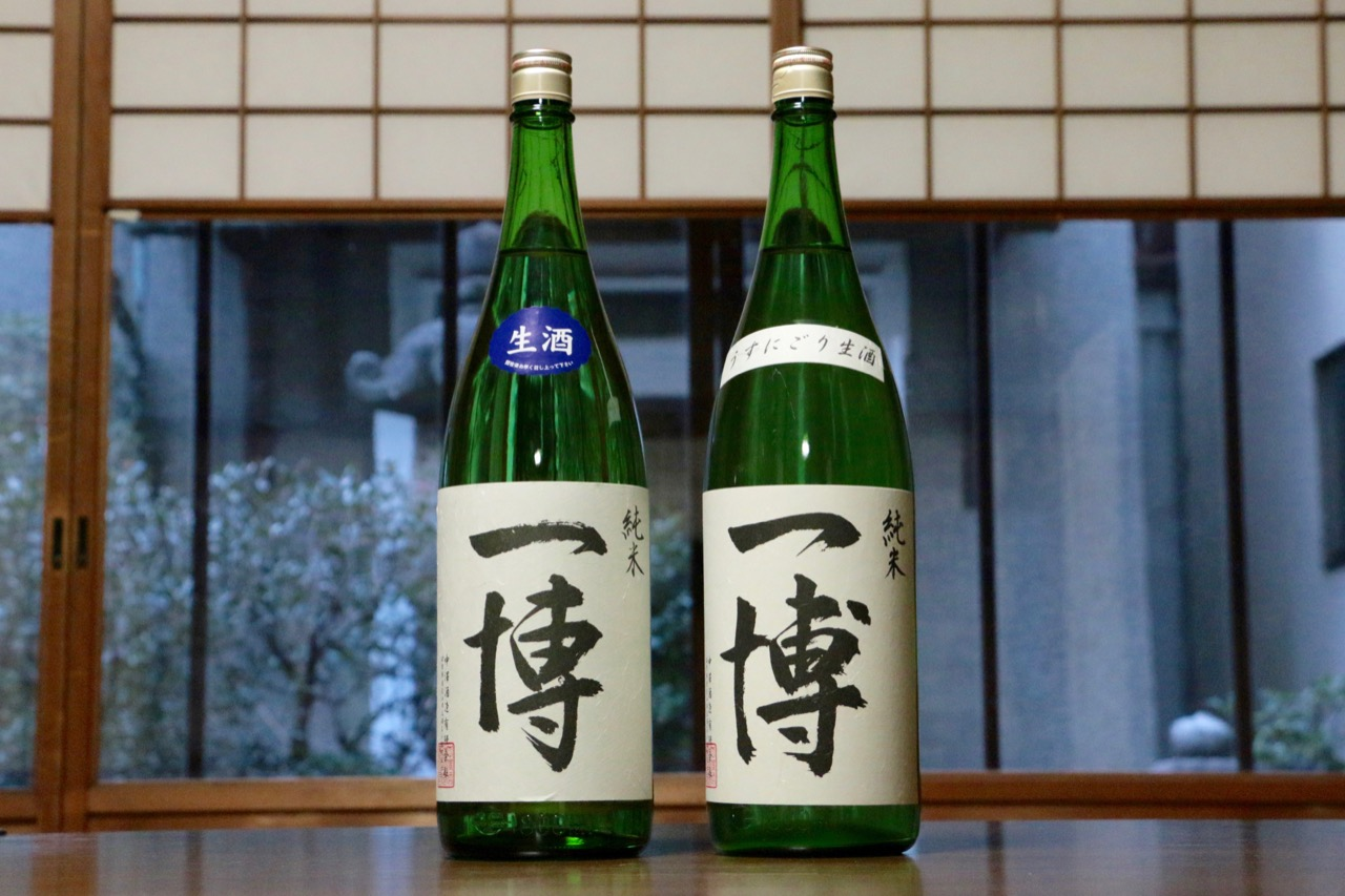 一博「丶なし」「丶あり」飲み比べ|日本酒テイスティングノート