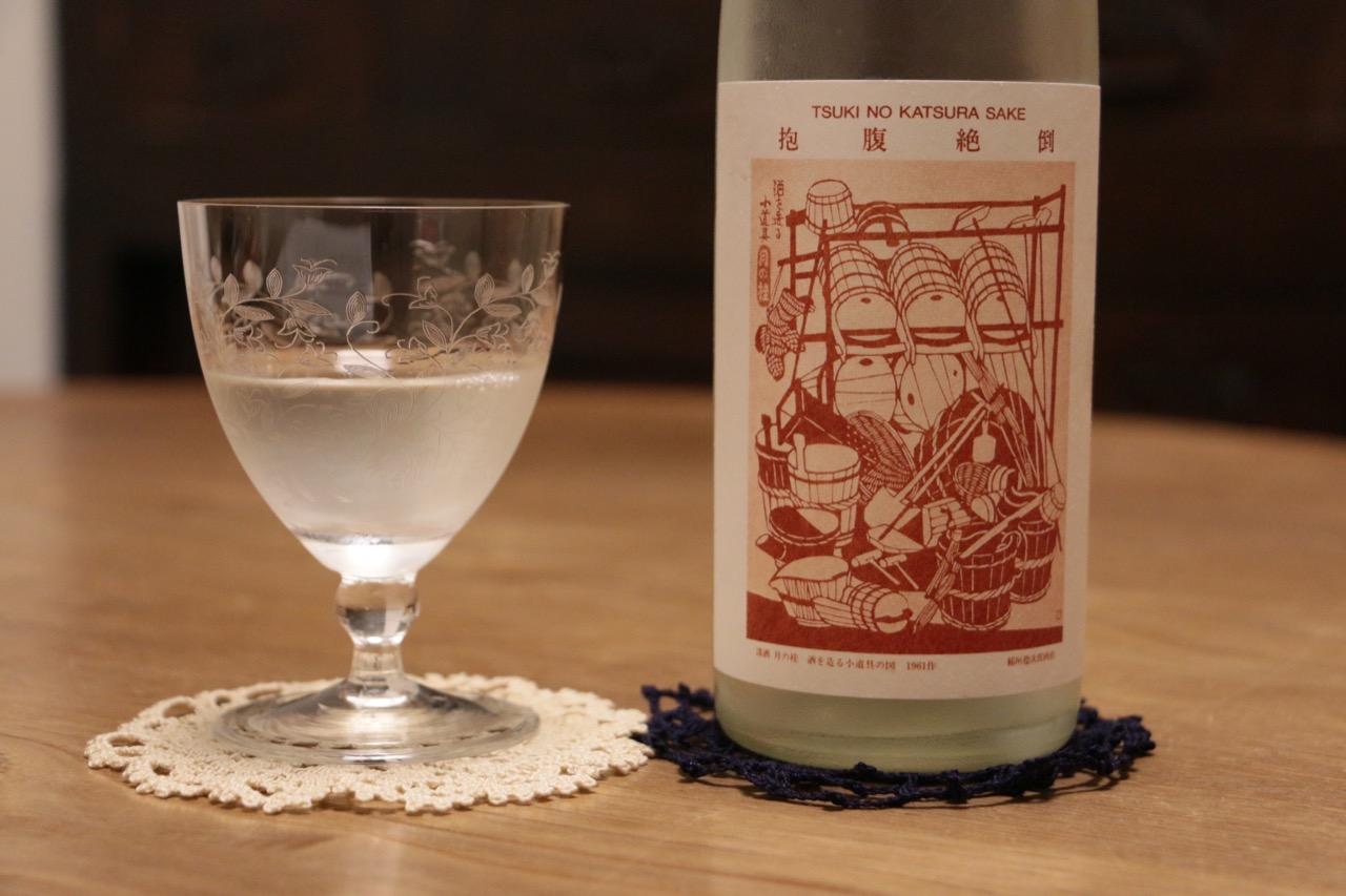 月の桂 抱腹絶倒|日本酒テイスティングノート