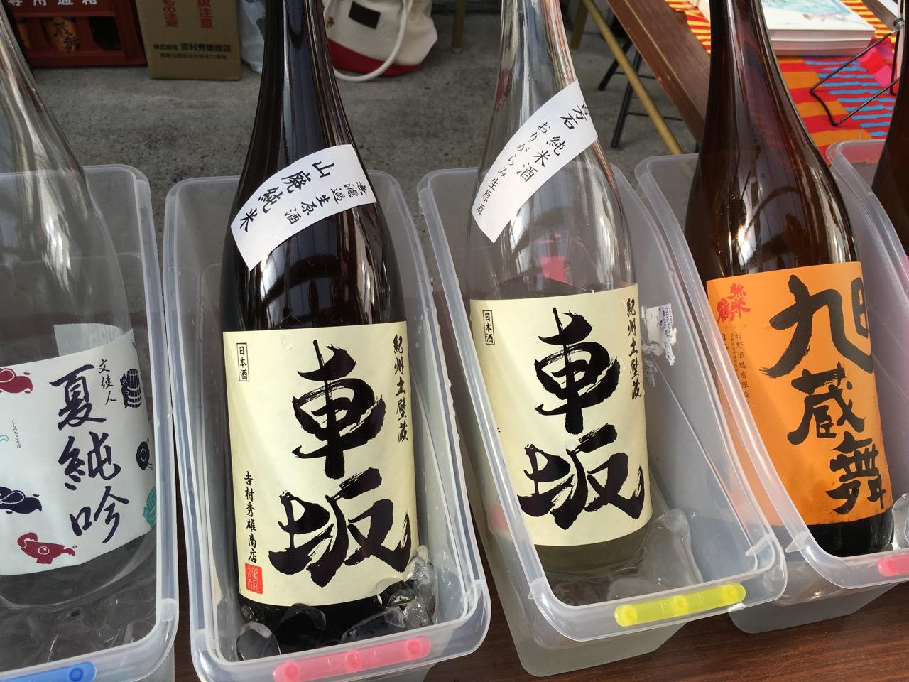 京都日本酒ドロップキック2016 日本酒ガール特別ブース