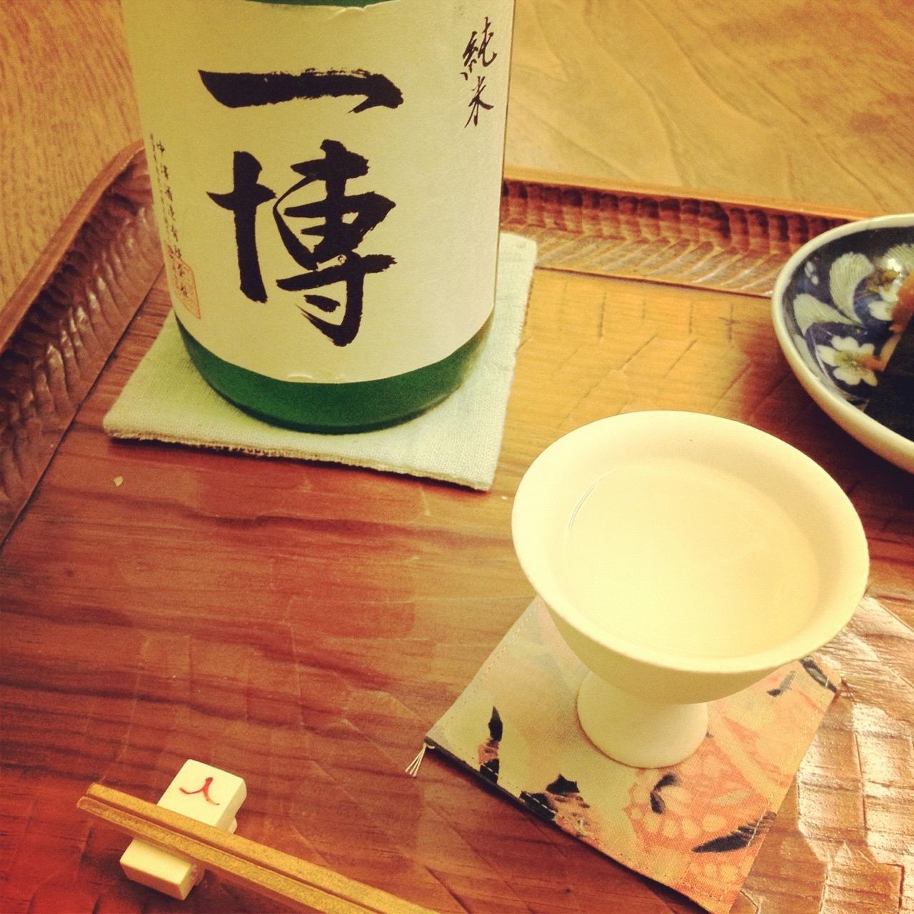 「一博 うすにごり生酒」日本酒テイスティングノート