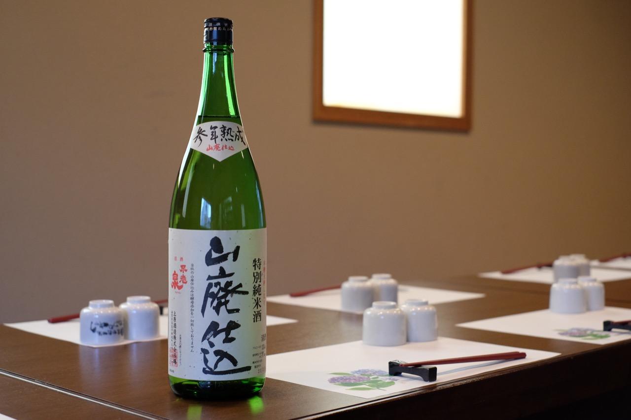 不老泉 特別純米酒 山廃仕込 参年熟成 |日本酒テイスティングノート