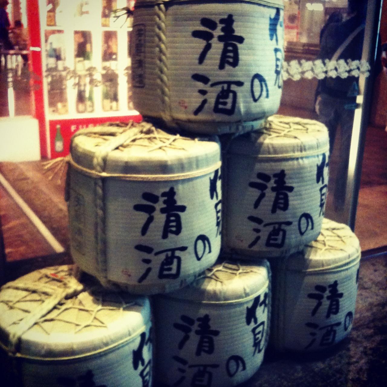 伏見 Sakezo's Bar 2011 日本酒テイスティングノート 3