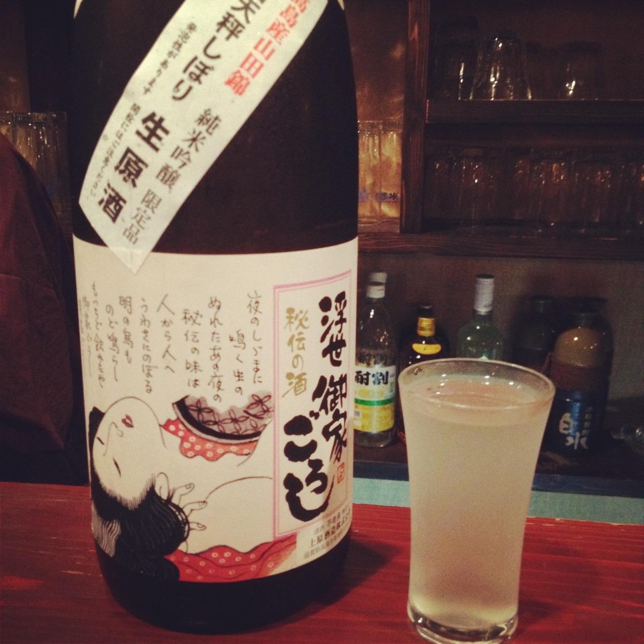 上原酒造「浮世 御家ごろし」日本酒テイスティングノート
