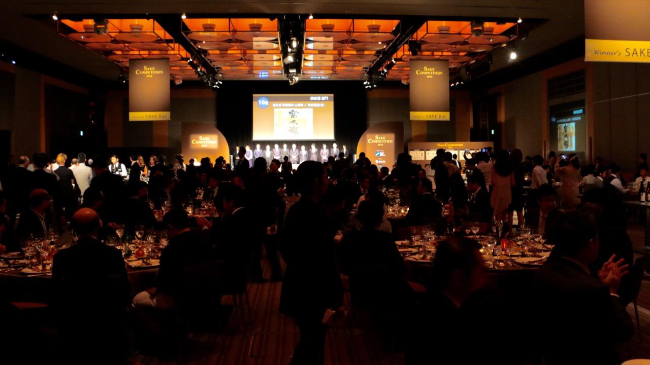世界一の日本酒が決まる Sake Competition 2016 表彰式・授賞パーティー レポート〈後編〉