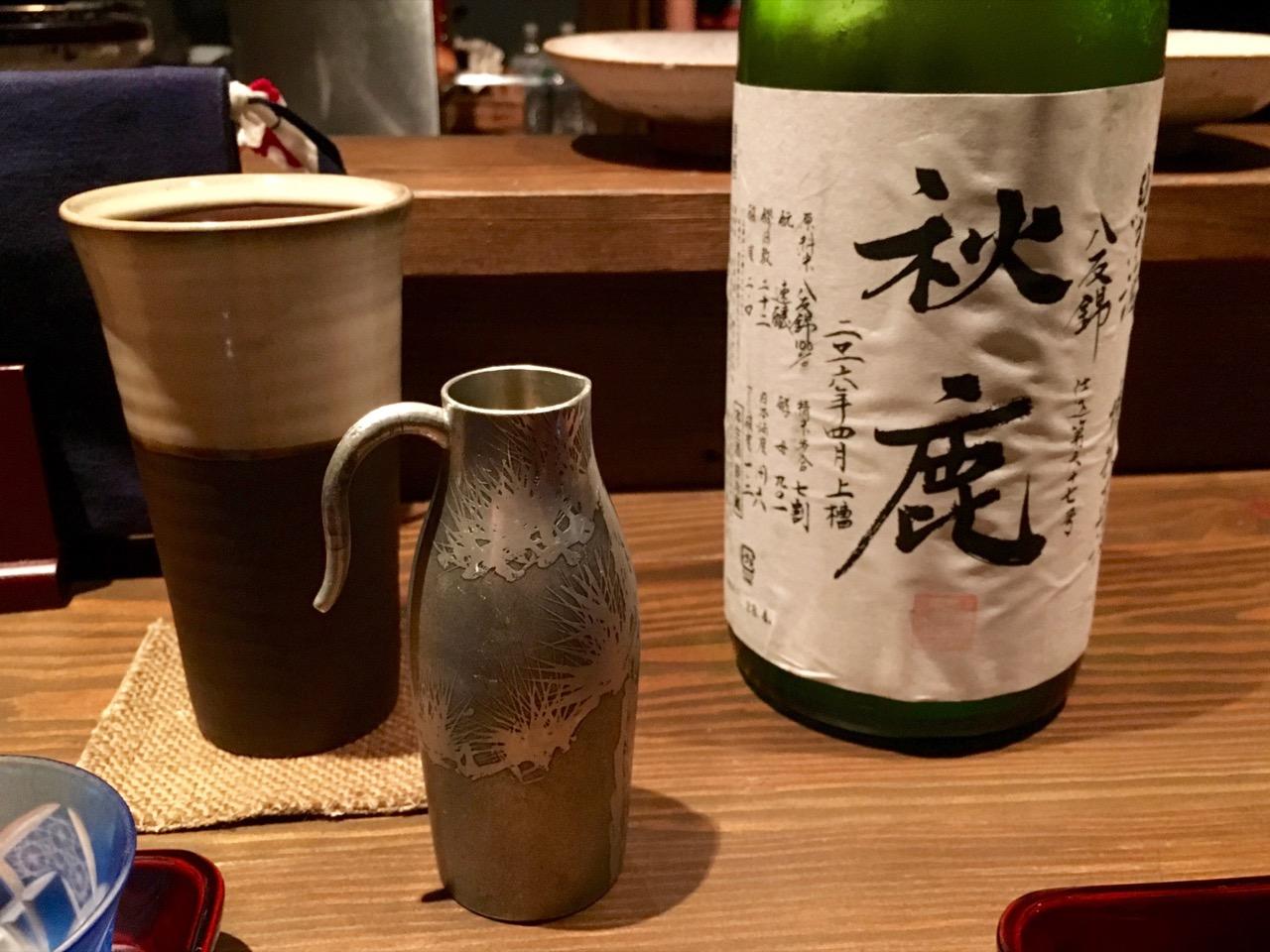 秋鹿 純米酒 八反錦 日本酒テイスティングノート