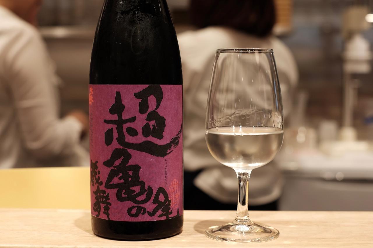 超亀の尾蔵舞|日本酒テイスティングノート