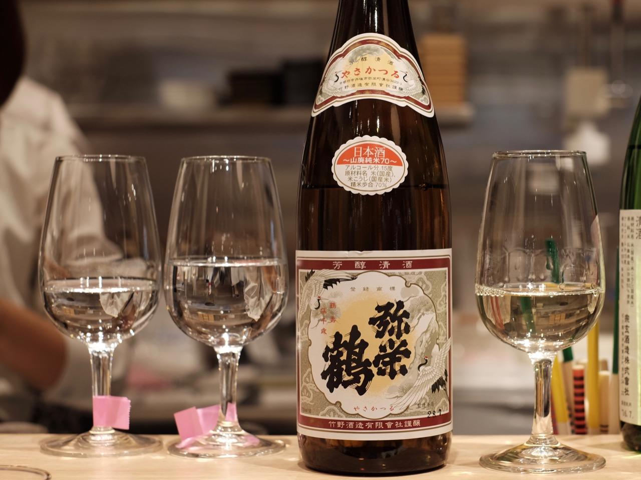 弥栄鶴 山廃純米 70|日本酒テイスティングノート