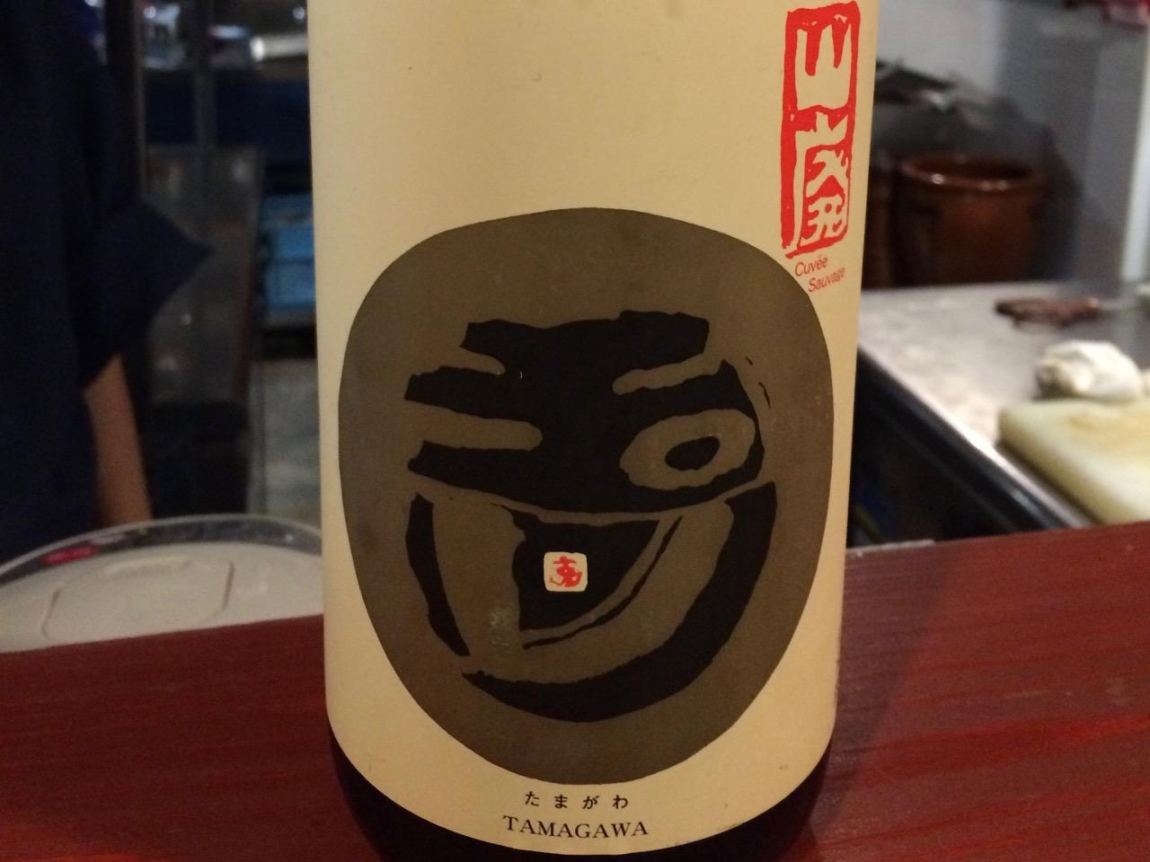 玉川 自然仕込 本醸造(山廃)日本酒テイスティングノート