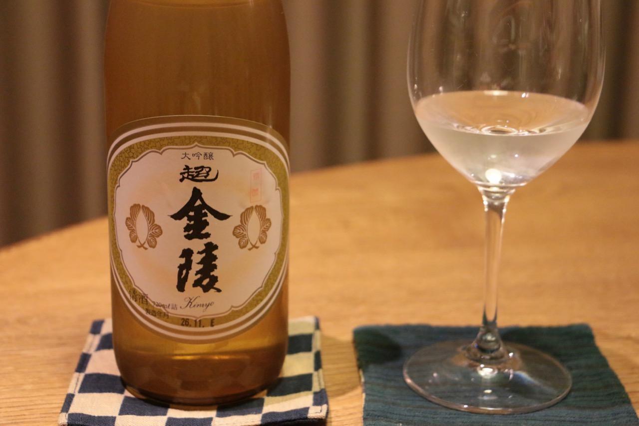 超金陵 大吟醸|日本酒テイスティングノート
