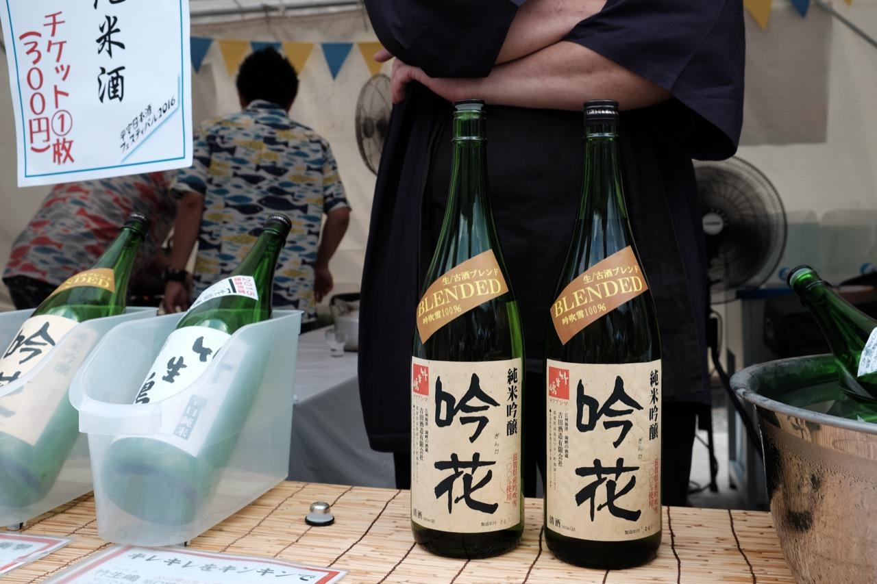 竹生嶋 吟花 Blended 純米吟醸原酒|日本酒テイスティングノート