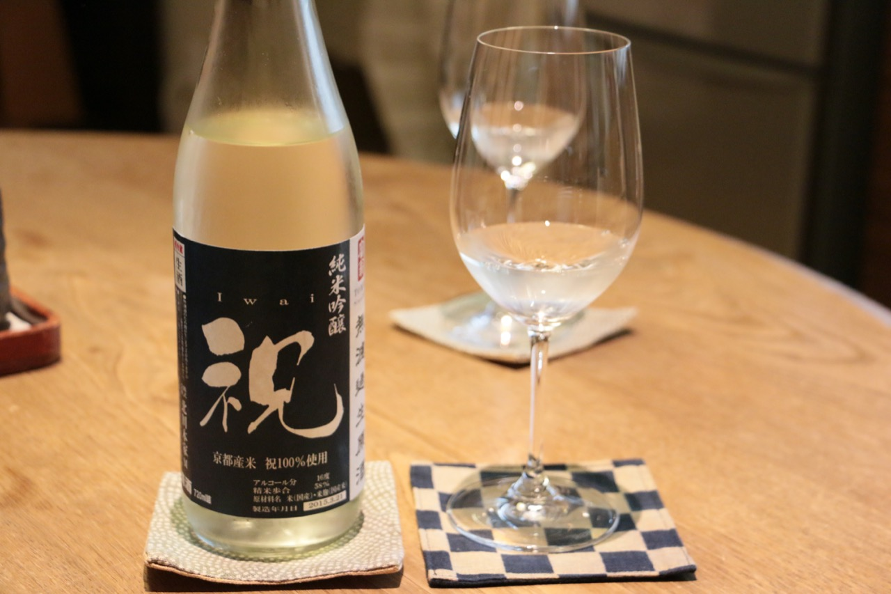富翁 純米吟醸 祝 無濾過生原酒|日本酒テイスティングノート