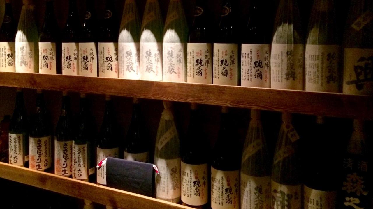 悦凱陣 無ろ過生 阿州山田錦 純米酒 21BY|日本酒テイスティングノート