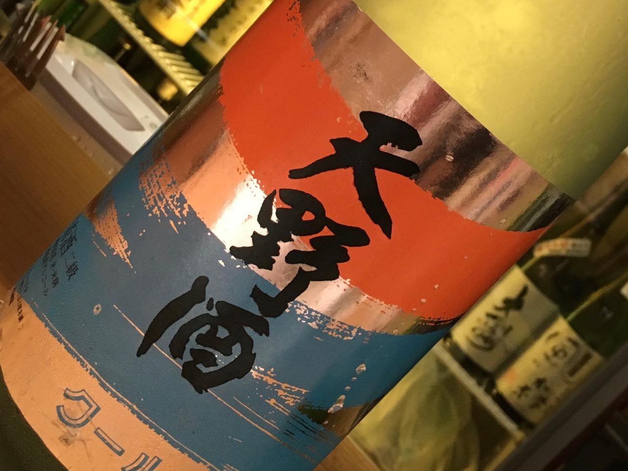 天野酒クール(長期熟成)|日本酒テイスティングノート