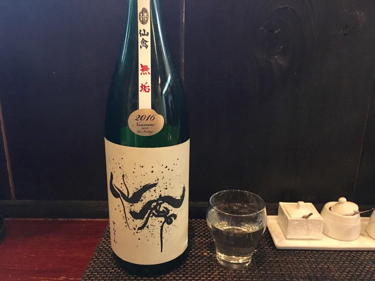 モダン仙禽(せんきん) 無垢|日本酒テイスティングノート