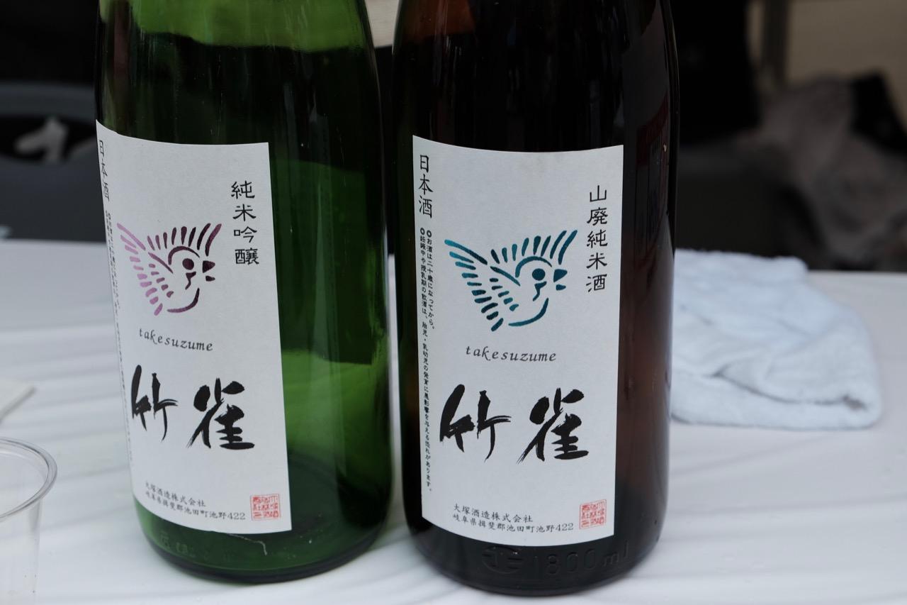 竹雀 槽搾り 山廃純米 無濾過生 雄町|日本酒テイスティングノート