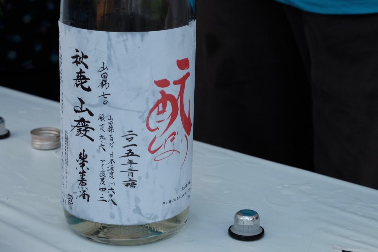秋鹿 山廃 純米生原酒 酛しぼり|日本酒テイスティングノート