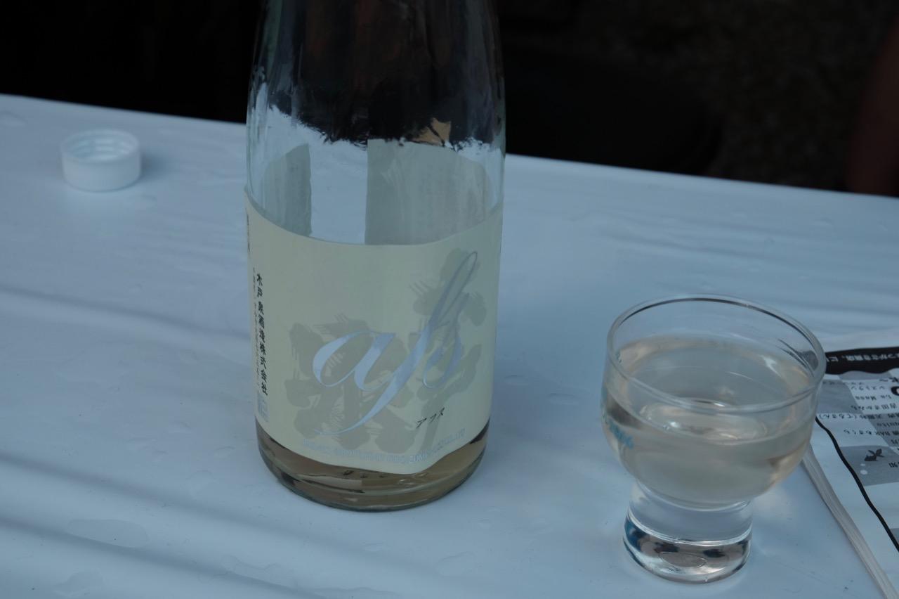 純米アフス生|日本酒テイスティングノート