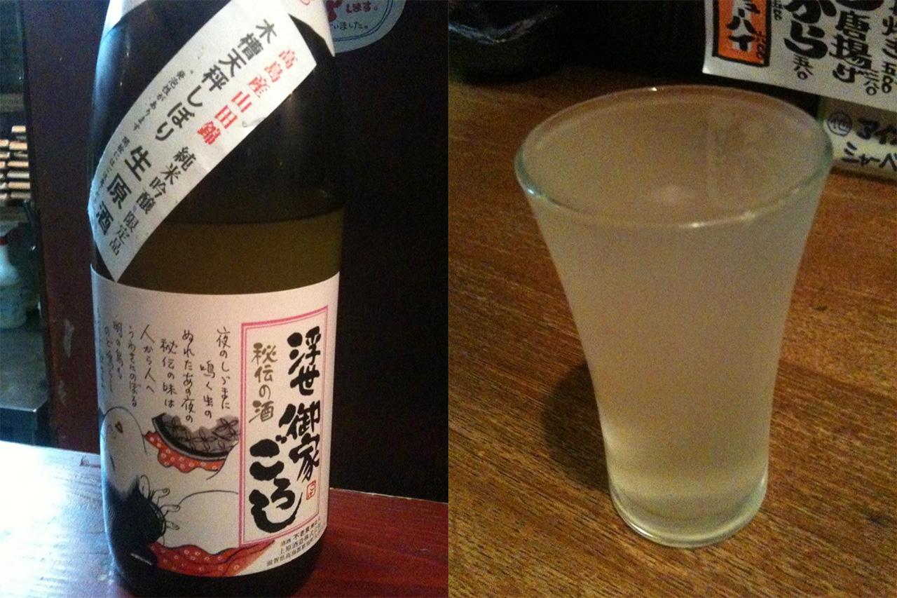 上原酒造「浮世 御家ごろし」日本酒テイスティングノート(2011)