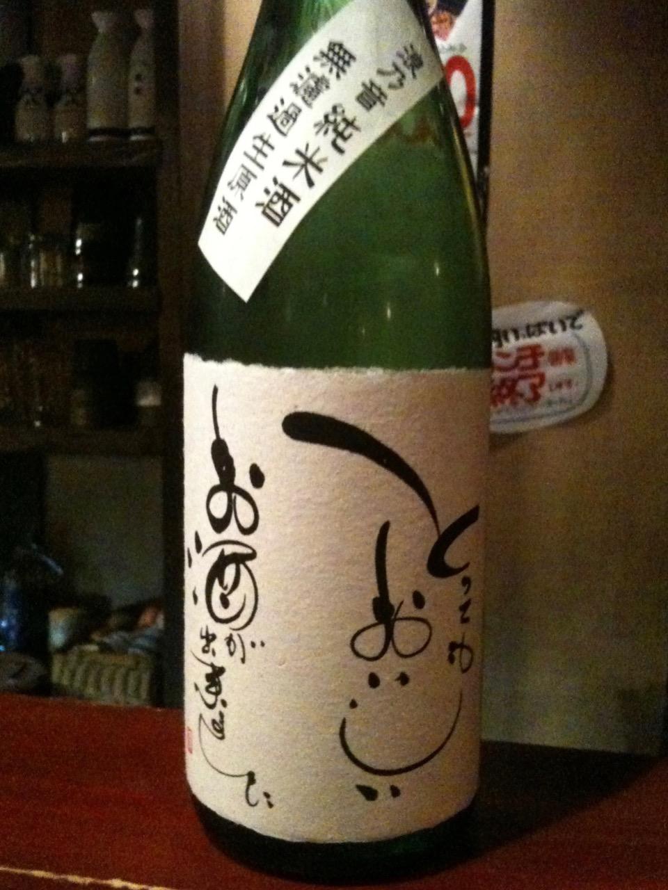 浪乃音 2011年 純米酒 無濾過生原酒|日本酒テイスティングノート